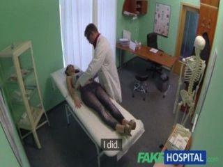 fakehospital性感英國病人燕子醫生的建議
