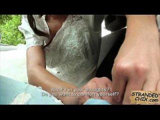 新娘他妈的随机的人在婚后召开了amirah adara.1.2