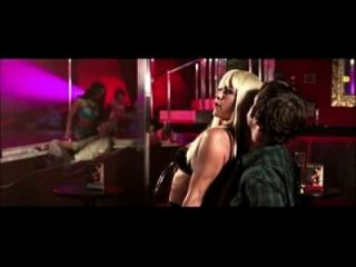 詹妮弗·安妮斯顿(Jennifer aniston)在米勒的热门脱衣舞场面