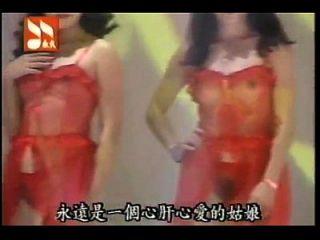 台湾永久内衣秀04
