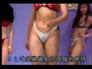 台湾永久内衣秀05