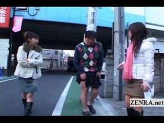 字幕疯狂的公开日本交友的女性