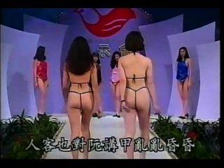 台湾 女孩