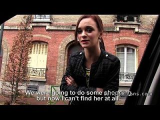 法国红头发青少年在公众场合爆炸