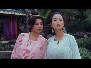 古代中国妓女1994 xvid moni chunk 1