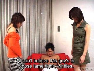 cfnm japanese senzuri femdom duo造成大屠杀的字幕