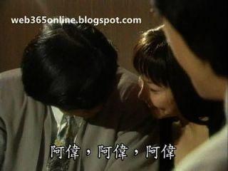 [web365online] cat.iii yu.wang.jie.che.1992 1