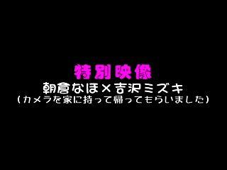 最好的日本女同性戀接吻場面