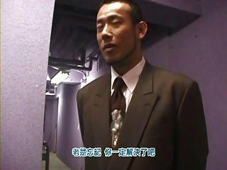 mai tsukisaki吸血鬼女孩1由packmans