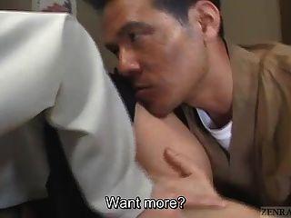 日本女学生奇怪的打屁股和三人组字幕
